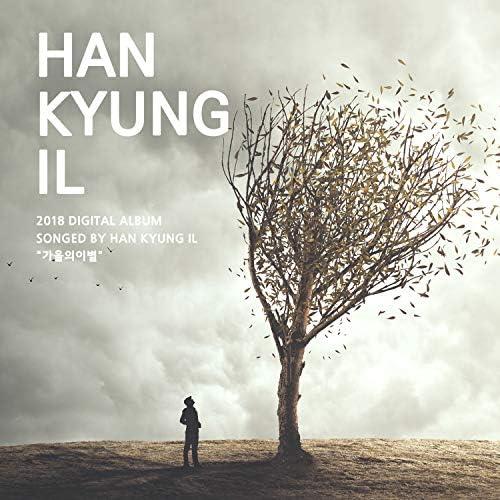 Han Kyung Il