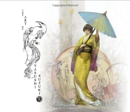 The Art Of Yasushi Suzuki (English and Japanese Edition)