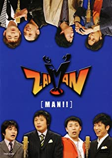ZAIMAN MAN [DVD]