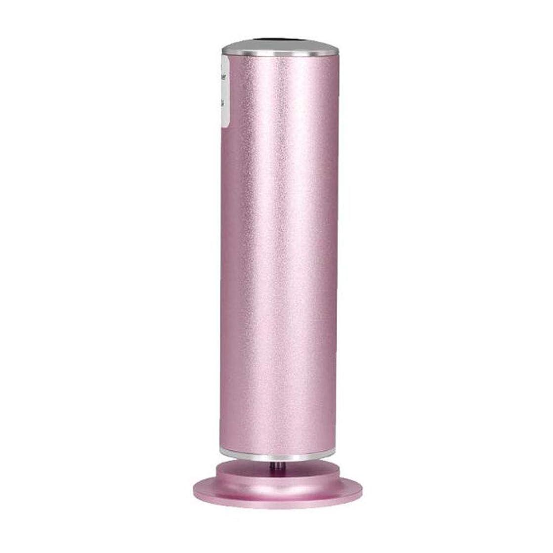 一般的に言えば空気チチカカ湖粉砕の古い死んだ皮の電気ペディキュアの自動粉砕機,Pink