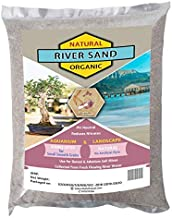 Shehri Kisaan® Natural River Sand - 5kg Grey   Aquarium Sand & Substrate   Pure Organic Plants Soil Mix Additive   Use in ...