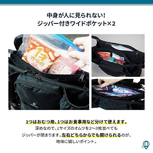新聞掲載商品balloonaベビーカーバッグ保温保冷ドリンクホルダー大容量メッシュポケット収納ストローラーオーガナイザーバックマザーズバッグママバッグ