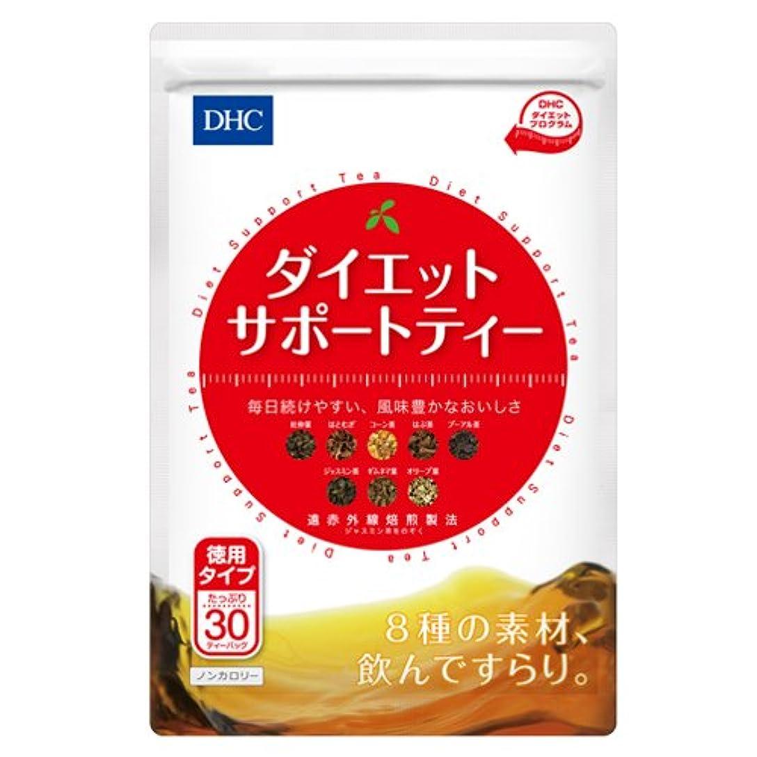 精緻化百科事典オリエンタルDHC ダイエットサポートティー (30ティーバッグ入)