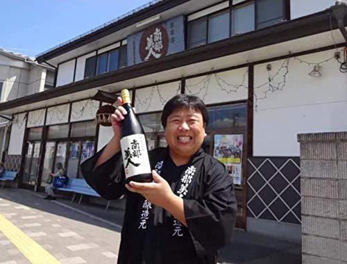 南部美人(なんぶびじん)特別純米酒720ml[日本酒岩手県]