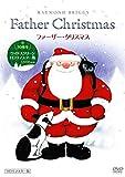 ファーザー・クリスマス 【HDリマスター版】 [DVD] image