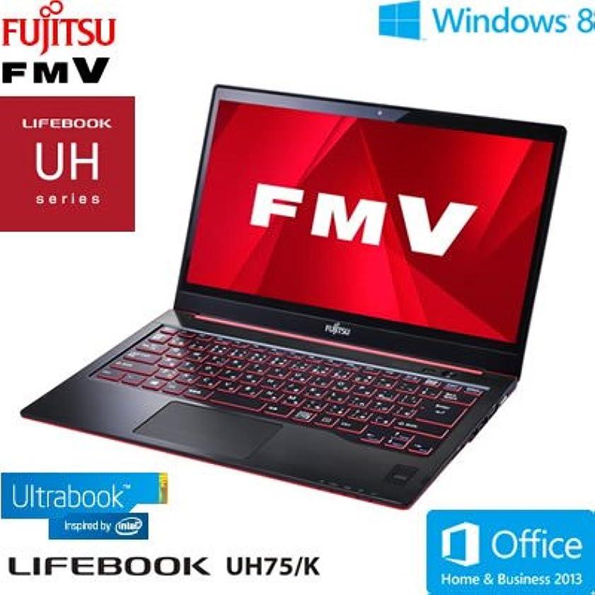 クラシック韓国語影響力のある富士通 ノートパソコン FMV UH75/K(Office Home and Business 2013搭載) FMVU75KR