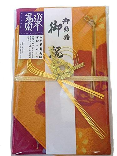 祝い袋 結婚 祝い 祝儀袋 山本寛斎 の 風呂敷 を使った金封 (赤)