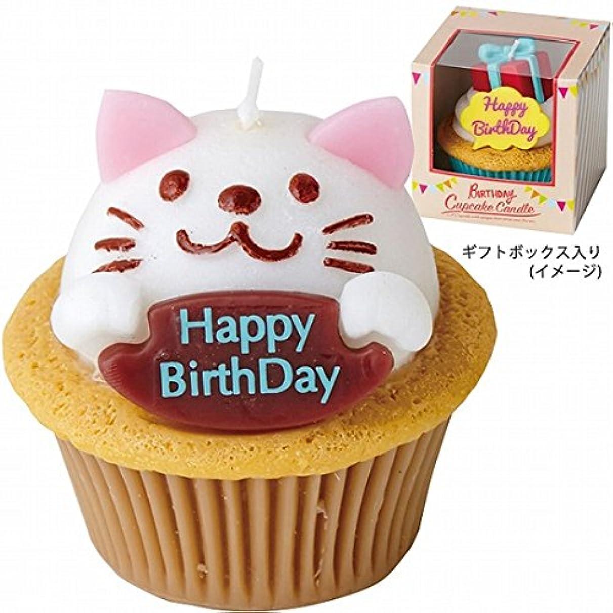 風が強いに渡ってペネロペカメヤマキャンドル( kameyama candle ) バースデーカップケーキキャンドル 「キャット」