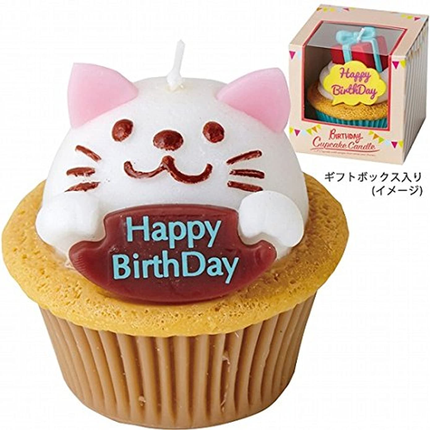 回路キャッチ散逸カメヤマキャンドル( kameyama candle ) バースデーカップケーキキャンドル 「キャット」