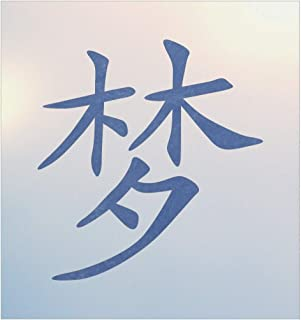 Kanji Dream Stencil - The Artful Stencil