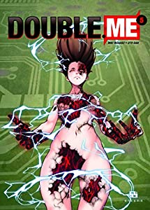 Double.me Edition simple Tome 5