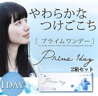 アイレ プライムワンデー(30枚入) 【2箱】 【BC】8.8 【PWR】-5.00