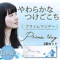 アイレ プライムワンデー(30枚入) 【2箱】 【BC】8.8 【PWR】-7.50