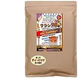 森のこかげ サラシア茶 (3g×100p) 100% (コタラヒム)
