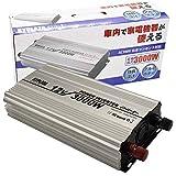 インバータ 12V 定格 3000W 最大 5600W 電源インバーター DC12V AC100V 自動車 船 電源 KYPLAZAオリジナルマニュアル付属