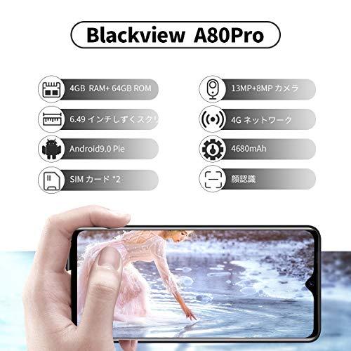 BlackviewA80Pro2020ニューモデルSIMフリースマホ本体1300万画素Android9.0スマートフォン6.49インチ大画面格安携帯電話ブラック