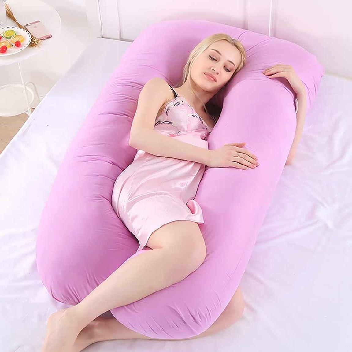 ピアース奇妙な裸RaiFu 抱き枕 妊婦用 スリーピング サイド 多機能 妊娠枕 快適 横向き寝 U字型 クッション(取り外し可能&洗えます) パープル 70x130cm