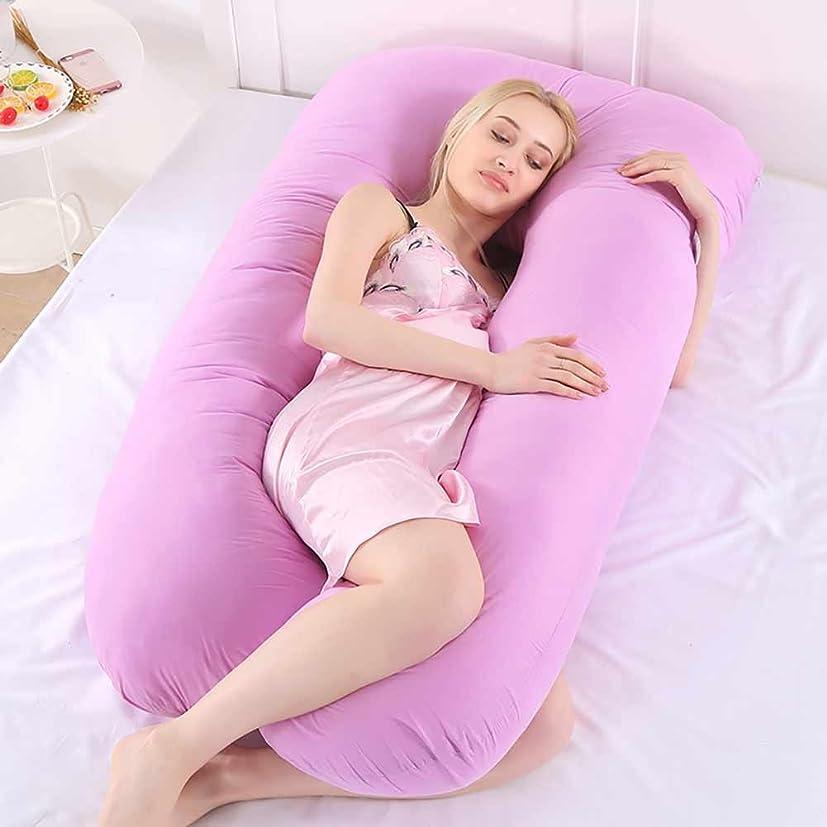 ぎこちない海峡楽しいRaiFu 抱き枕 妊婦用 スリーピング サイド 多機能 妊娠枕 快適 横向き寝 U字型 クッション(取り外し可能&洗えます) パープル 70x130cm