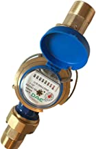 """DAE AS320U-150P 1-1/2"""" Water Meter with Pulse Output, Measuring in Gallon + Coupling"""