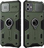 【NILLKIN】iPhone 11 ケース 対応 アイフォン 11 プロ マッ カバー レンズ保護 リングキック……