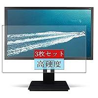 3枚 Sukix フィルム 、 Acer B246HYLA B246HYLAymdpr B246HYLAymidr 23.8インチ ディスプレイ モニター 向けの 液晶保護フィルム 保護フィルム シート シール(非 ガラスフィルム 強化ガラス ガラス )