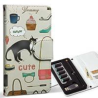 スマコレ ploom TECH プルームテック 専用 レザーケース 手帳型 タバコ ケース カバー 合皮 ケース カバー 収納 プルームケース デザイン 革 ファッション 猫 英語 013903