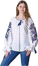Ukrainian Fashion Blusa Bordada Richelieu Cutwork Linen, Estilo étnico Bohemio, Nuevo