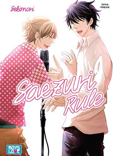 Saezuri Rule - Livre (Manga) - Yaoi