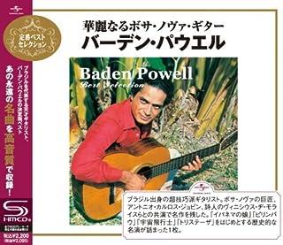 華麗なるボサ・ノヴァ・ギター~バーデン・パウエル・ベスト・セレクション