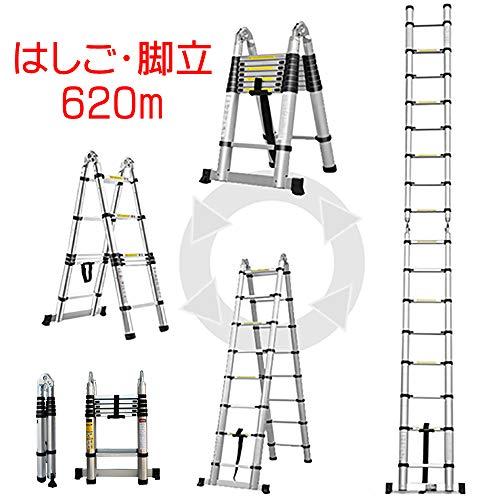 D 3.1m脚立 6.2mはしご 日本語説明書付 伸縮 梯子 ハシゴ 折りたたみ 脚立 アルミ スーパーラダー 多関節 万能 軽量 大掃除 雪おろし 洗車 足場 スーパーラダ 伸縮自在 二役 踏み台 (脚立315cm+315cm)
