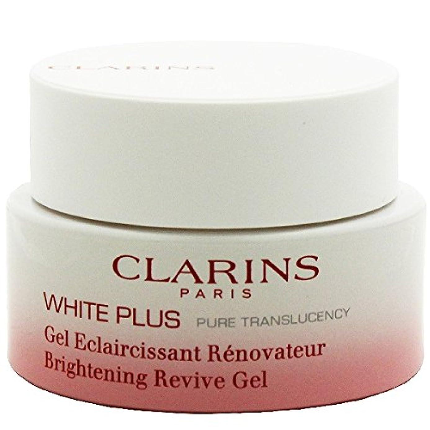 ペンスタイルムスタチオクラランス(CLARINS) ホワイト-プラス ブライト ナイト ジェル 50ml[並行輸入品]