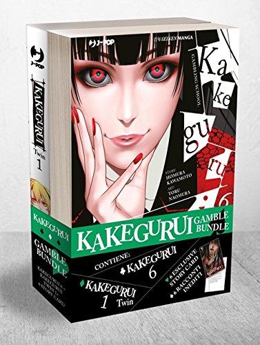 Kakegurui Gamble Bundle. Kakegurui Twin 1 & Kakegurui 6 [Due volumi indivisibili]