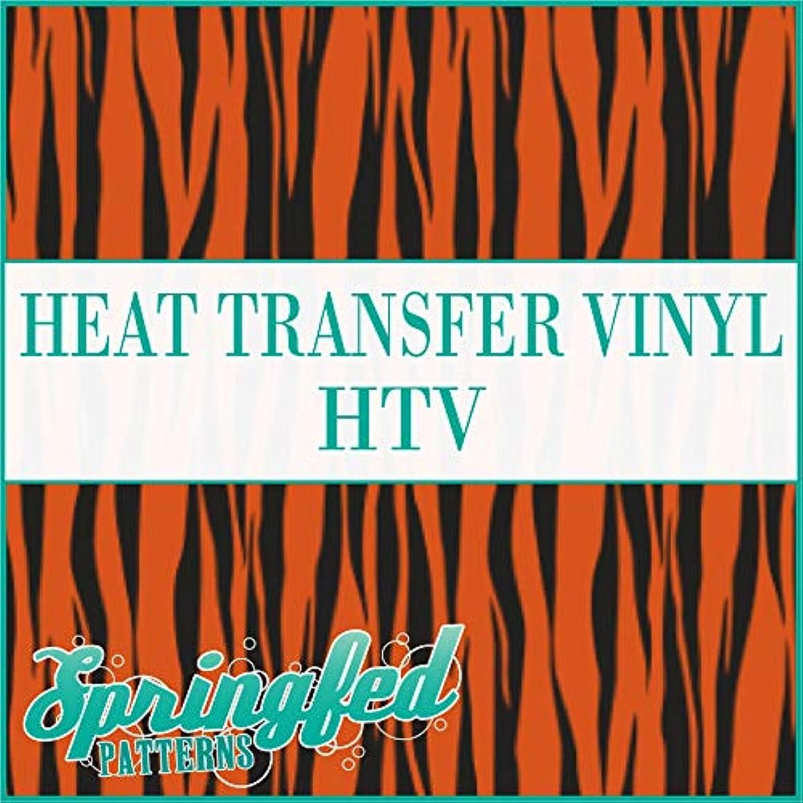 Orange & Black TIGER STRIPES Pattern HTV Heat Transfer Vinyl 12