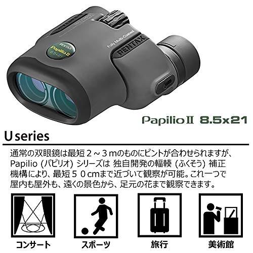 Pentax Papilio II 8.5 x 21 Compact Bak4 Prism Binoculars by Fully Multi Coated and Aspherical Lens - Black