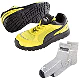 [プーマ] 安全靴 スプリント イエロー ロー 25.5cm ジャパンモデル ソックス 靴下付set 64.332.0