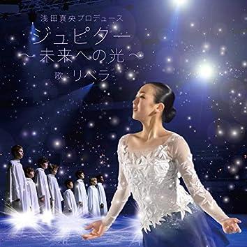 Jupiter produced by Mao Asada