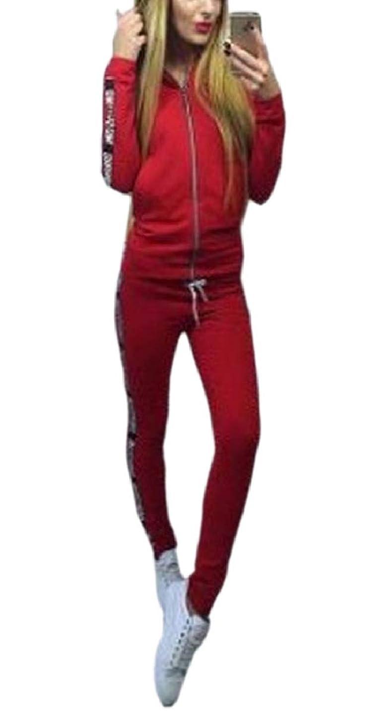 喜んでほのか吸収女性のカジュアルスウェットシャツ+パンツは、フードトラックスーツの衣装を印刷