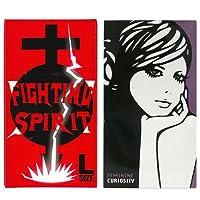 山下ラテックス ナルシー(Nalcy) 12個入り(Nahoコンドーム) + FIGHTING SPIRIT (ファイティングスピリット) コンドーム Lサイズ 12個入