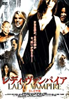 レディ・ヴァンパイア 美しき聖戦 LBX-038 [DVD]