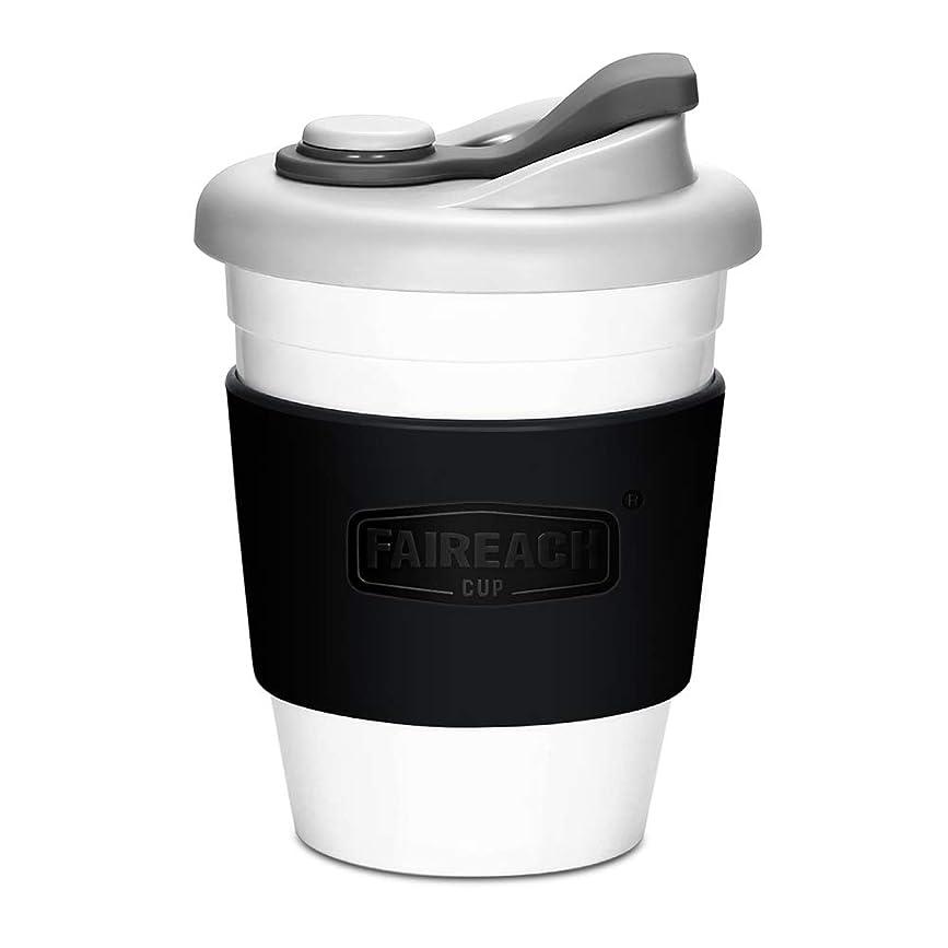鼻パブアルミニウムコーヒーカップ Faireach 蓋付きのコップ マグカップ 熱に強い 割れない BPAフリー 夫婦コーヒーコップセット FDA承認 滑り止めカバー付き 繰り返し使用可能 仕事用 通気口付き 食洗機/電子レンジ対応 ブラック 340ml/12オンス