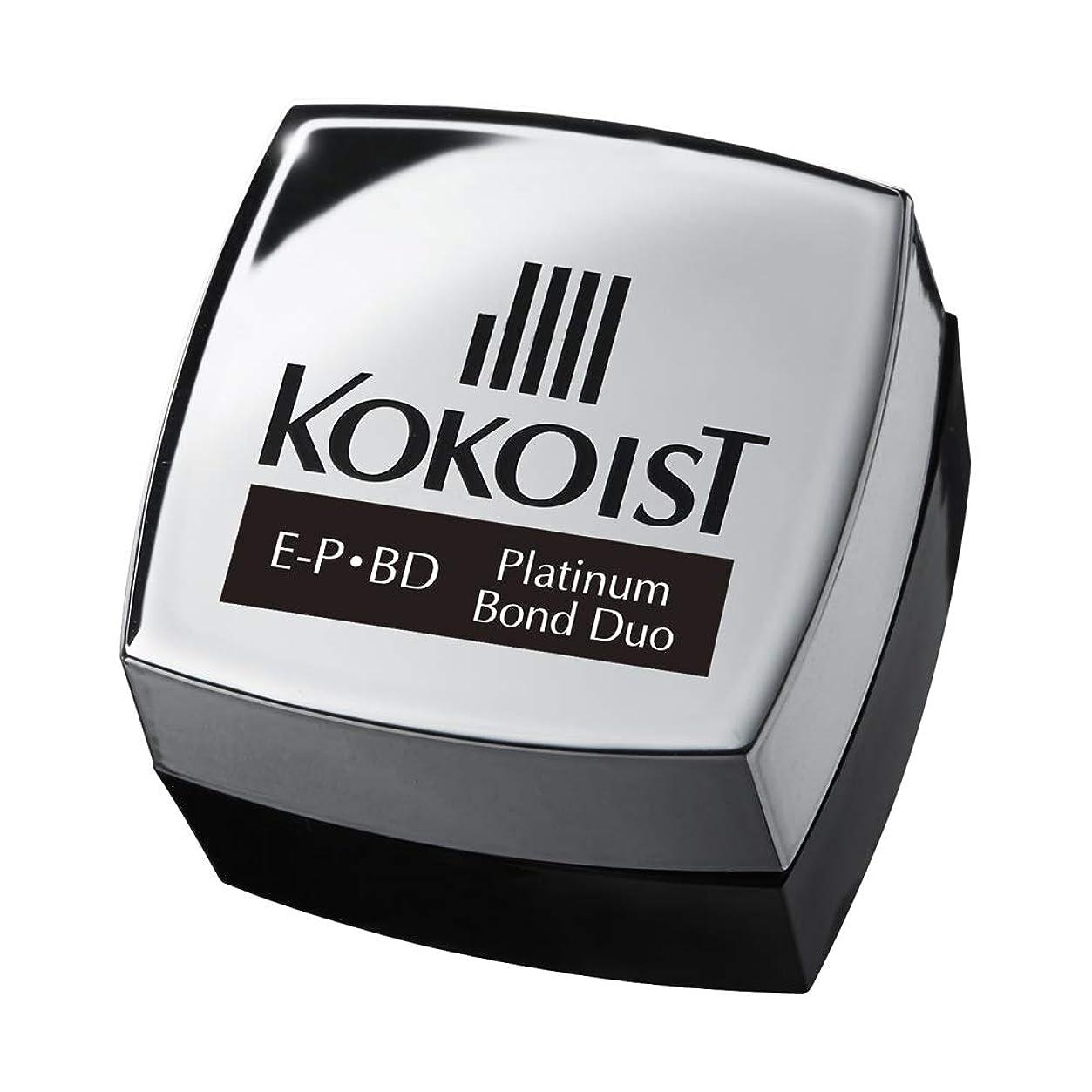 練るもっと少なく閉じ込めるKOKOIST プラチナボンドデュオ 4g UV/LED対応