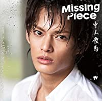 Missing Pieces(通常盤)