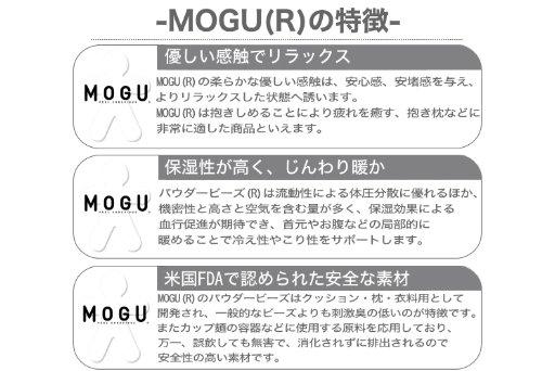 MOGU『MOGURホールピロー』