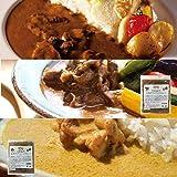 オリジナルカレー食べ比べセット(6パック)《冷凍便》