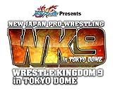 レッスルキングダム9 2015.1.4 TOKYO DOME[DVD]