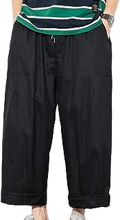 Macondoo Mens Trousers Drawstring Straight Casual Solid Rugged Loose Pants