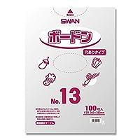 SWAN ボードンパック 穴ありタイプ 厚み0.02mm No.13 (100枚×10袋)1000枚入