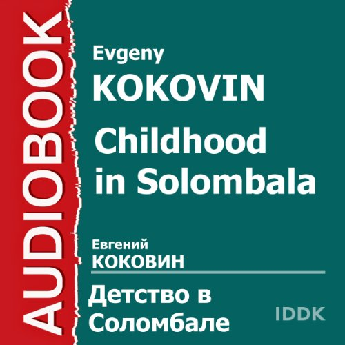 Childhood in Solombala [Russian Edition] audiobook cover art