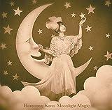 Moonlight Magic / 花澤香菜