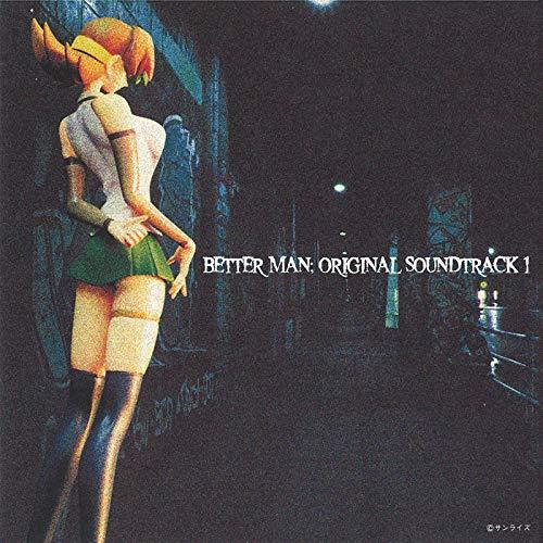 ベターマン オリジナルサウンドトラック1